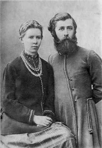 Lesya Ukrainka and Sergey Merzhinsky