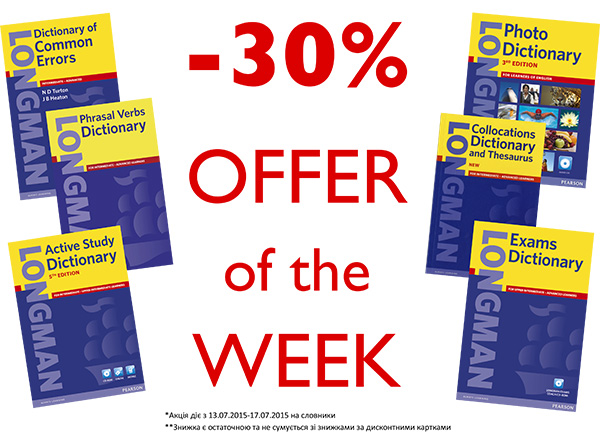 dictionaries-offer